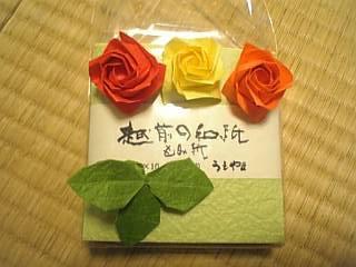バラの花×3、葉