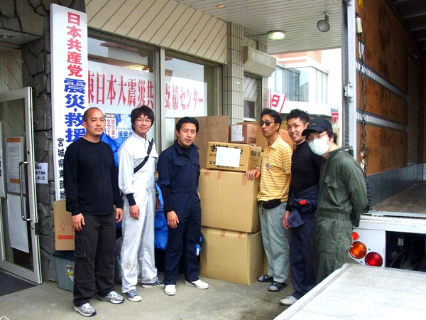 被災地支援第2回(2011.07.04)