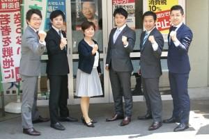 20150427_日本共産党_杉並区議会議員選挙_全員当選