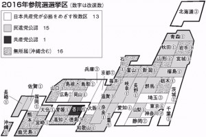 tomitataku_news_137_Image
