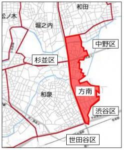 日本共産党_杉並区議会議員_富田たく_区政報告ニュース_145_図1