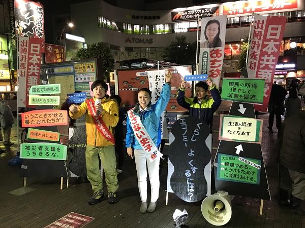 日本共産党_杉並区議会議員_富田たく_区政報告ニュース_149_写真