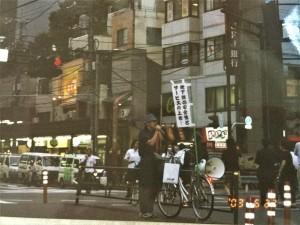 日本共産党_杉並区議会議員_富田たく_区政報告ニュース_150_写真03(2003年)