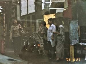 日本共産党_杉並区議会議員_富田たく_区政報告ニュース_150_写真04(2003年)