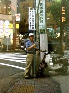 日本共産党_杉並区議会議員_富田たく_区政報告ニュース_150_写真05(2003年)