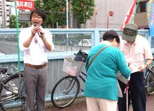 日本共産党_杉並区議会議員_富田たく_区政報告ニュース_150_写真08(2013年)