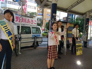 日本共産党_杉並区議会議員_富田たく_区政報告ニュース_156_image05