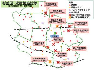日本共産党_杉並区議会議員_富田たく_区政報告ニュース_161_image001