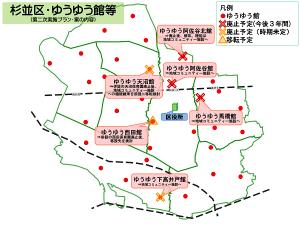 日本共産党_杉並区議会議員_富田たく_区政報告ニュース_161_image002