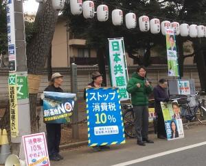 20181216_消費税増税中止署名運動002