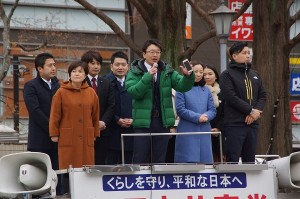 日本共産党_杉並区議会議員_富田たく_区政報告ニュース_169_img002