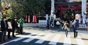 日本共産党_杉並区議会議員_富田たく_区政報告ニュース_169_img003