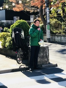 日本共産党_杉並区議会議員_富田たく_区政報告ニュース_169_img004