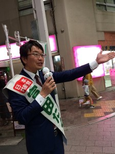 日本共産党_杉並区議会議員_富田たく_区政報告ニュース_175_img02