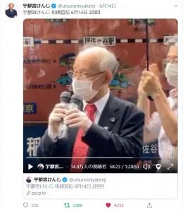 20200614_宇都宮けんじ_阿佐ヶ谷駅北口_twitter動画