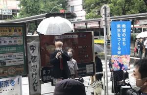 20200614_宇都宮けんじ_阿佐ヶ谷駅北口